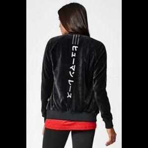 ADIDAS Pharrell Williams small black velour jacket
